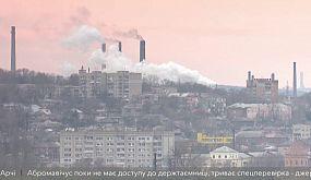 Дніпропетровщина – лідер антирейтингу комплексного забруднення атмосфери