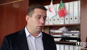 В Кривом Роге начался отопительный сезон | 1kr.ua