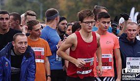 Спорт Кривой Рог: марафон SteelRun | 1kr.ua