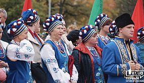 Культура Кривой Рог: Фестиваль козацкой песни | 1kr.ua
