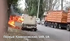 В Кривом Роге сгорел автомобиль ВАЗ