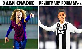 Дети популярных спортсменов