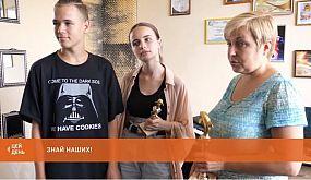 Переможниця «Чорноморських ігор» Валерія Фурман: «Я досі не можу зрозуміти, що відбулося»