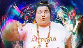 alyona alyona - Велика й смішна
