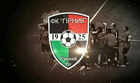 Горняк U-19-Казанка 5:0 (голы)