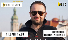 Андрей Худо. Холдинг эмоций !FEST. Зе Интервьюер Business