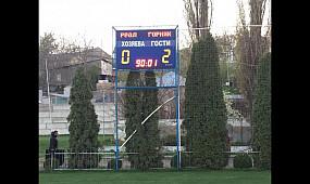 Реал Фарма-Горняк 0:2 (обзор)