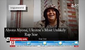 Реперка alyona alyona попала на страницы американского Vogue
