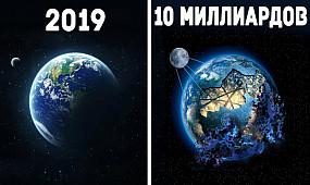 10 миллиардов лет за 10 минут