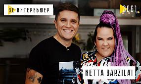 Netta. Зе Интервьюер. 3.09.2019 (УКР субтитри)