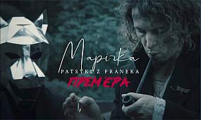 PATSYKI Z FRANEKA / PZF - Марічка (Official Video)