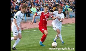 Горняк-Металлург 1:3 (обзор). 2 лига. 24 тур