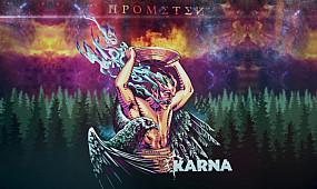 KARNA - Прометей