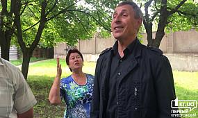 Новости Кривой Рог: жители многоэтажки против строительства стоянки во дворе | 1kr.ua