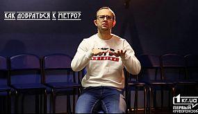 Язык жестов: видеоурок 5