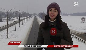 Ситуация на дорогах области 8 января