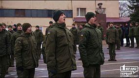Нацгвардійці та патрульні Кривого Рога підтримали моряків, полонених РФ   1kr.ua