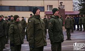 Нацгвардійці та патрульні Кривого Рога підтримали моряків, полонених РФ | 1kr.ua