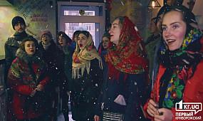 Культура Кривий Ріг: студенти заспівали колядки та щедрівки у середмісті | 1kr.ua