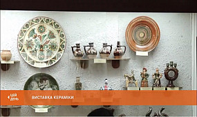 Виставка кераміки