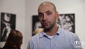 Культура Кривой Рог: фотовыставка «Параллельный мир»   1kr.ua