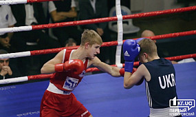 Спорт Кривой Рог: Всеукраинский турнир по боксу | 1kr.ua