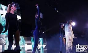 Культура Кривой Рог: концерт группы Время и Стекло | 1kr.ua
