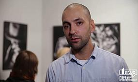 Культура Кривой Рог: фотовыставка «Параллельный мир» | 1kr.ua