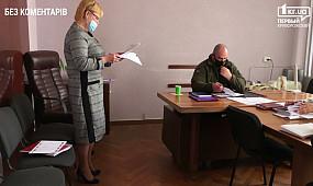 Двом криворізьким ГО виділять гроші з бюджету міста | 1kr.ua