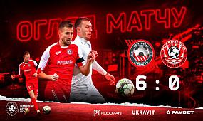 Огляд. ФК Кривбас - ФК Реал Фарма 6:0