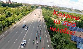 Велодень 2021 в Кривом Роге