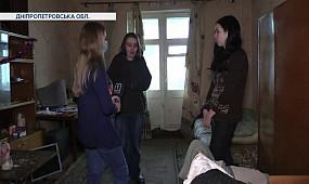 Важила 9 кг у 15 років: у Кривому Розі соцслужби вилучили у матері занедбану дитину з інвалідністю