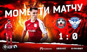 Моменти матчу ФК Кривбас - ФК Перемога 1:0