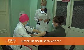 Щеплення проти коронавірусу: як стати у чергу на вакцинацію?