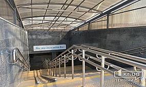 Криворожане инспектируют подземку на Лермонтова