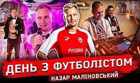 Як проходить день футболіста Кривбасу? Назар Маліновський. В гостях у молодої родини
