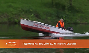 Підготовка до літа: рятувальники на воді перевіряють водойми в місцях літнього відпочинку