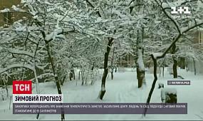 Справжня зимова погода протримається в Україні приблизно тиждень
