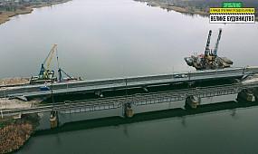 Н-23 Кропивницький - Кривий Ріг - Запоріжжя. с. Олексіївка. Побудований новий міст.