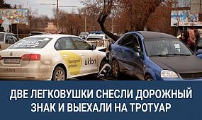 Две легковушки снесли дорожный знак и выехали на тротуар   1kr.ua