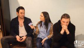 Интервью с группой Друга Рiка в Кривом Роге | 1kr.ua