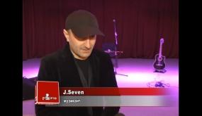 Концерт ізраїльського саксофоніста