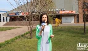 Интервью с Ярмаком в Кривом Роге | 1kr.ua
