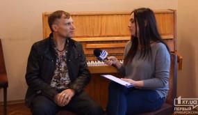 Интервью с Олегом Скрипкой, лидером группы «Воплі Відоплясова» | 1kr.ua
