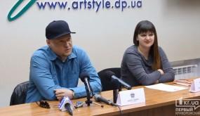 Пресс-конференция фронтмена группы Бумбокс в Кривом Роге | 1kr.ua