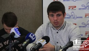Пресс-конференция Евгения Хитрова в Кривом Роге |1kr.ua