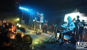 Концерт Onuka в Кривом Роге | 1kr.ua