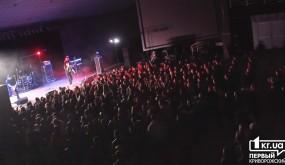 «Палені вогнями» Антитіла зажгли в Кривом Роге | 1kr.ua