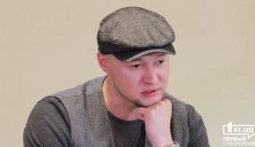Концерт группы Бумбокс в Кривом Роге 16.04.2016 | 1kr.ua