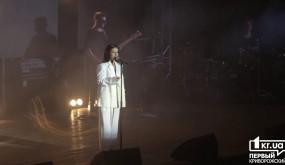 Культура Кривой Рог: концерт Златы Огневич | 1kr.ua